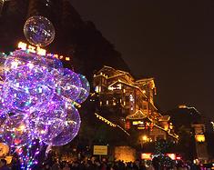 双城记——我们一起在成都 重庆跨年迎2018