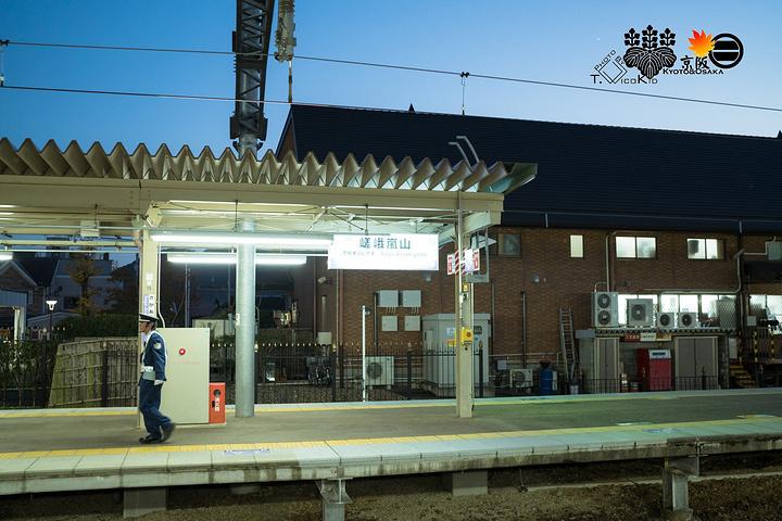 """""""【岚山风景区的铁路】岚山小火车这一边的终点站——嵯峨站,小火车坐不成,唯有到此一游……_岚山风景区""""的评论图片"""