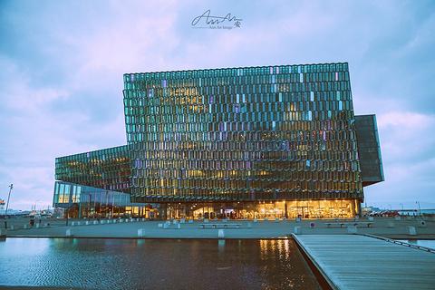 哈帕音乐厅和会议中心