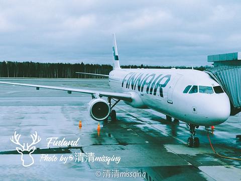 赫尔辛基凡塔阿机场旅游景点攻略图