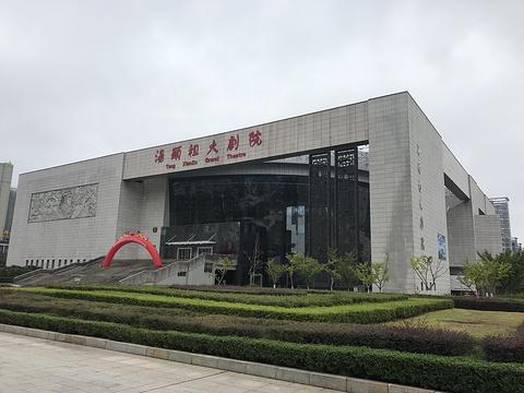 抚州市博物馆旅游景点图片