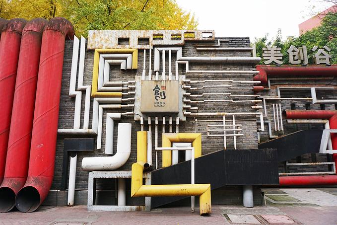 四川美术学院黄桷坪校区图片