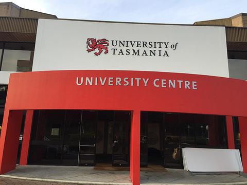塔斯马尼亚大学旅游景点攻略图