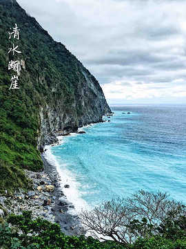 清水断崖旅游景点攻略图