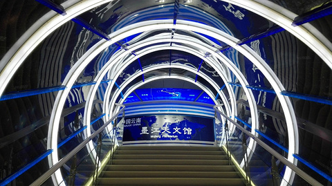 墨江北回归线标志园的图片