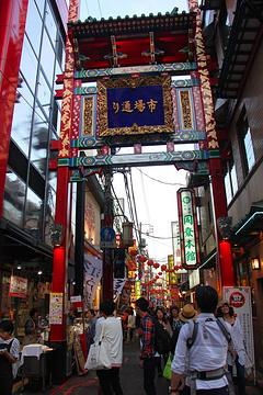 东京中华街