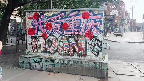 黄桷坪涂鸦艺术街旅游景点攻略图