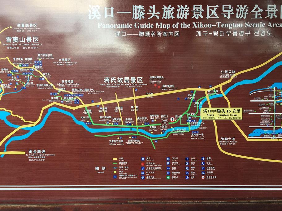 蒋氏故居旅游导图