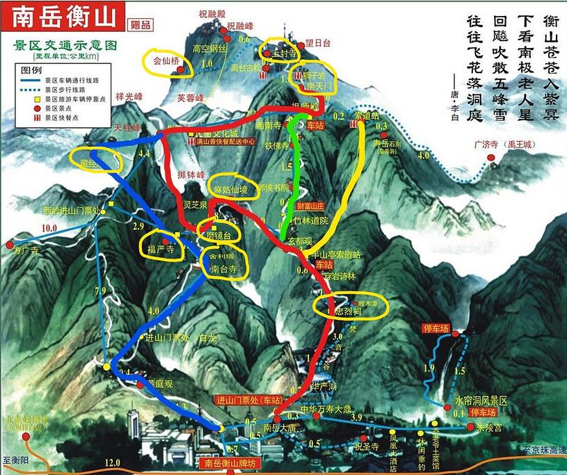祝融峰旅游导图
