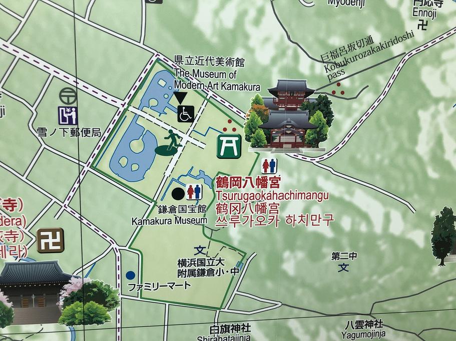 镰仓高校前站旅游导图