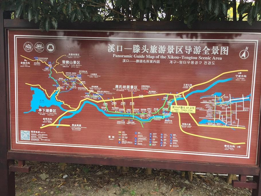 雪窦山旅游导图