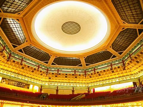 中山纪念堂旅游景点图片