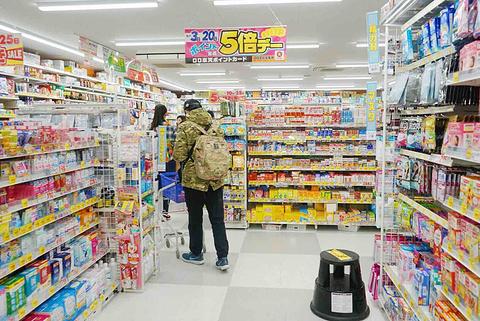 大国药妆(熊本上通町店)旅游景点攻略图