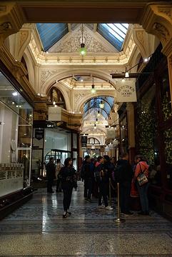 皇家拱廊的图片