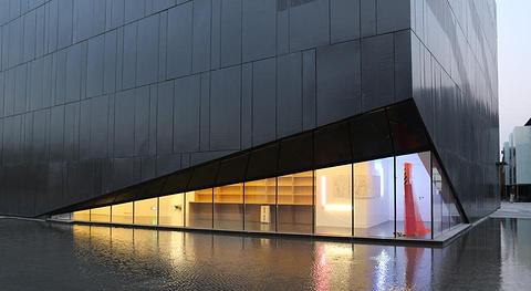 中间美术馆