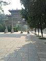 许昌灞陵桥景区
