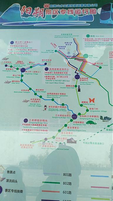 十里画廊旅游导图