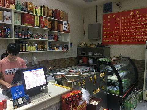襄县海记焖面旅游景点攻略图