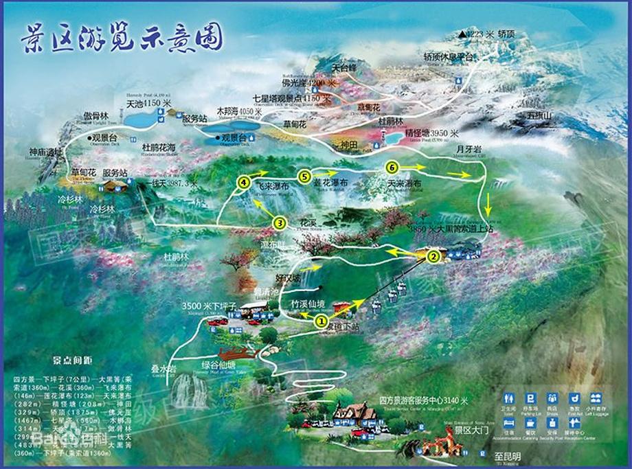 轿子雪山旅游导图