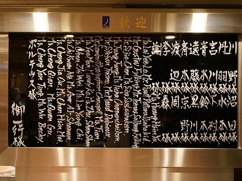 严岛神社 大鸟居旅游景点图片
