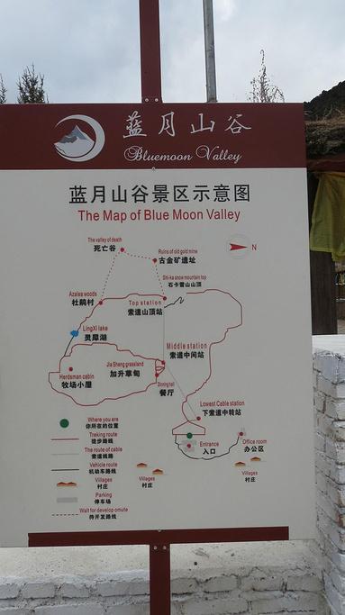 石卡雪山旅游导图