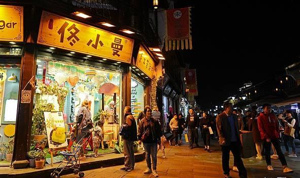 逃离魔都、去散心!两天一夜300块在杭州过周末!