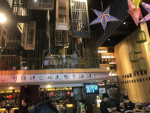景德镇民窑博物馆旅游景点图片