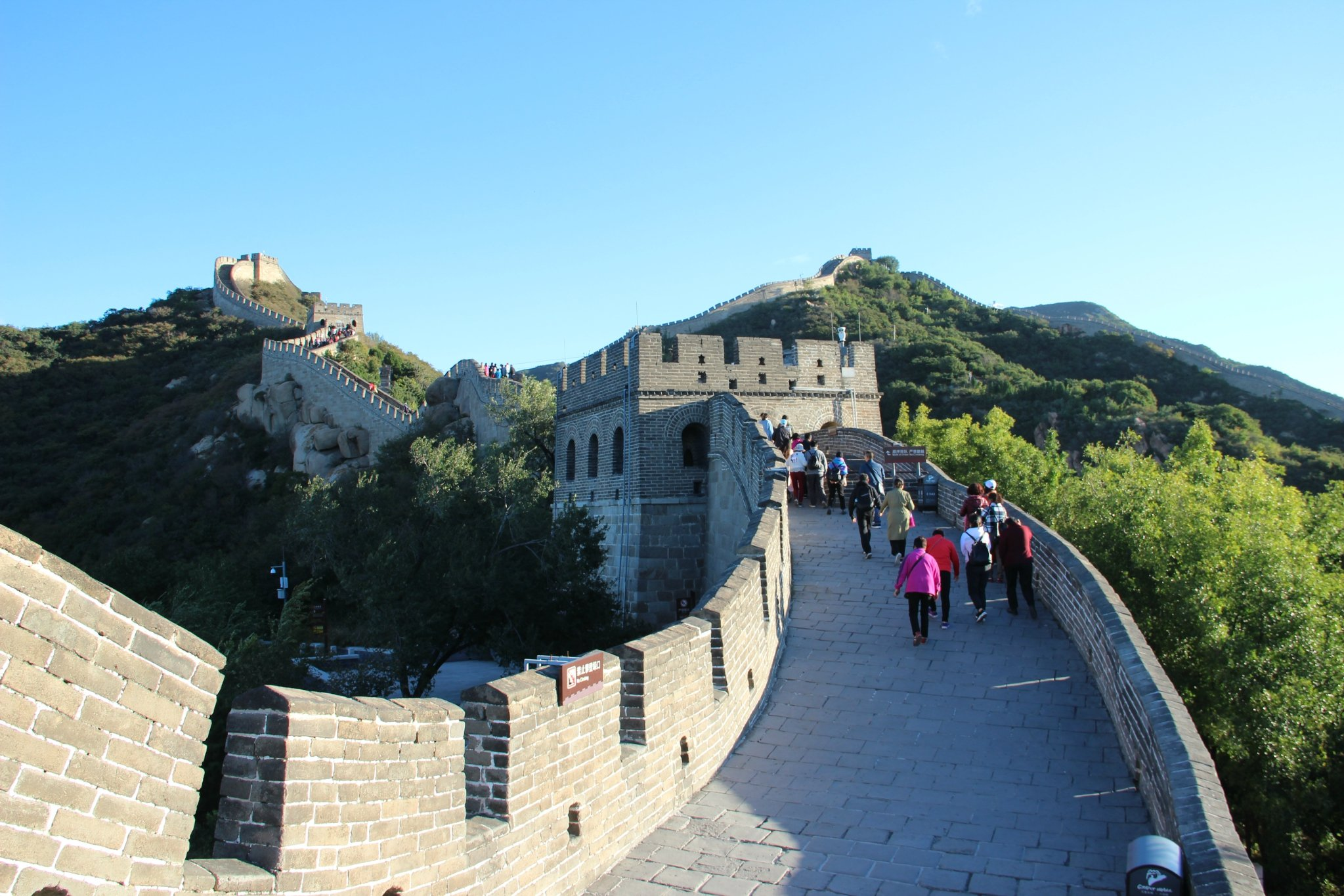 中秋北京圆梦之旅