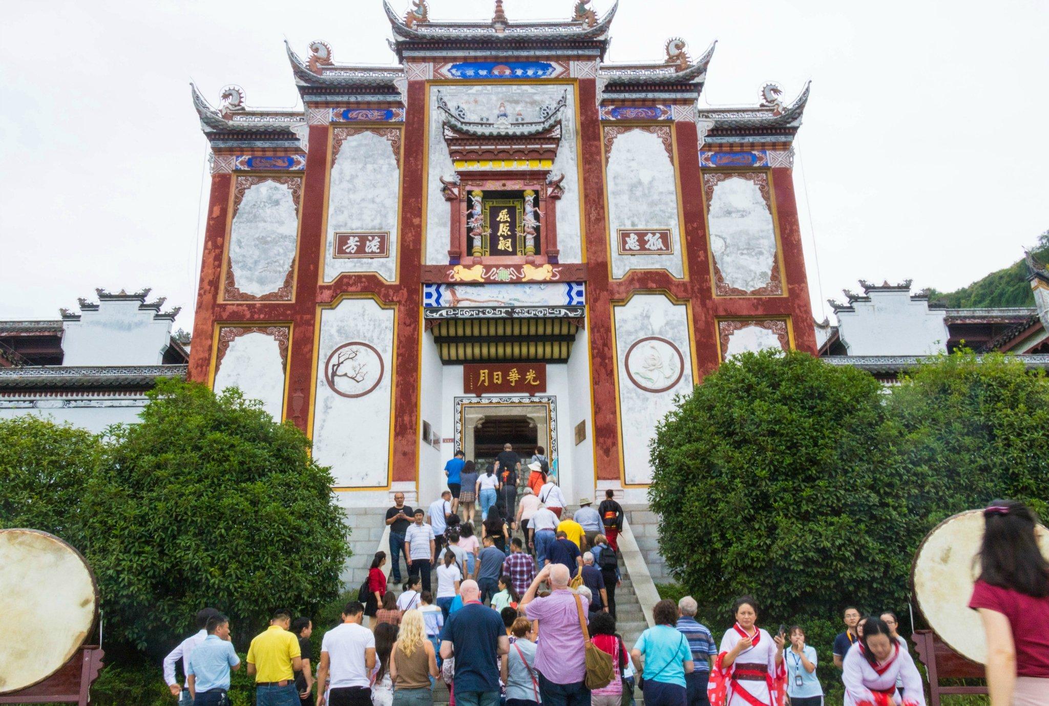屈原故里:三峡工程秭归库区淹没地最后留存的记忆!
