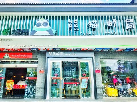 熊猫邮局的图片