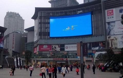 日月光中心广场旅游景点攻略图