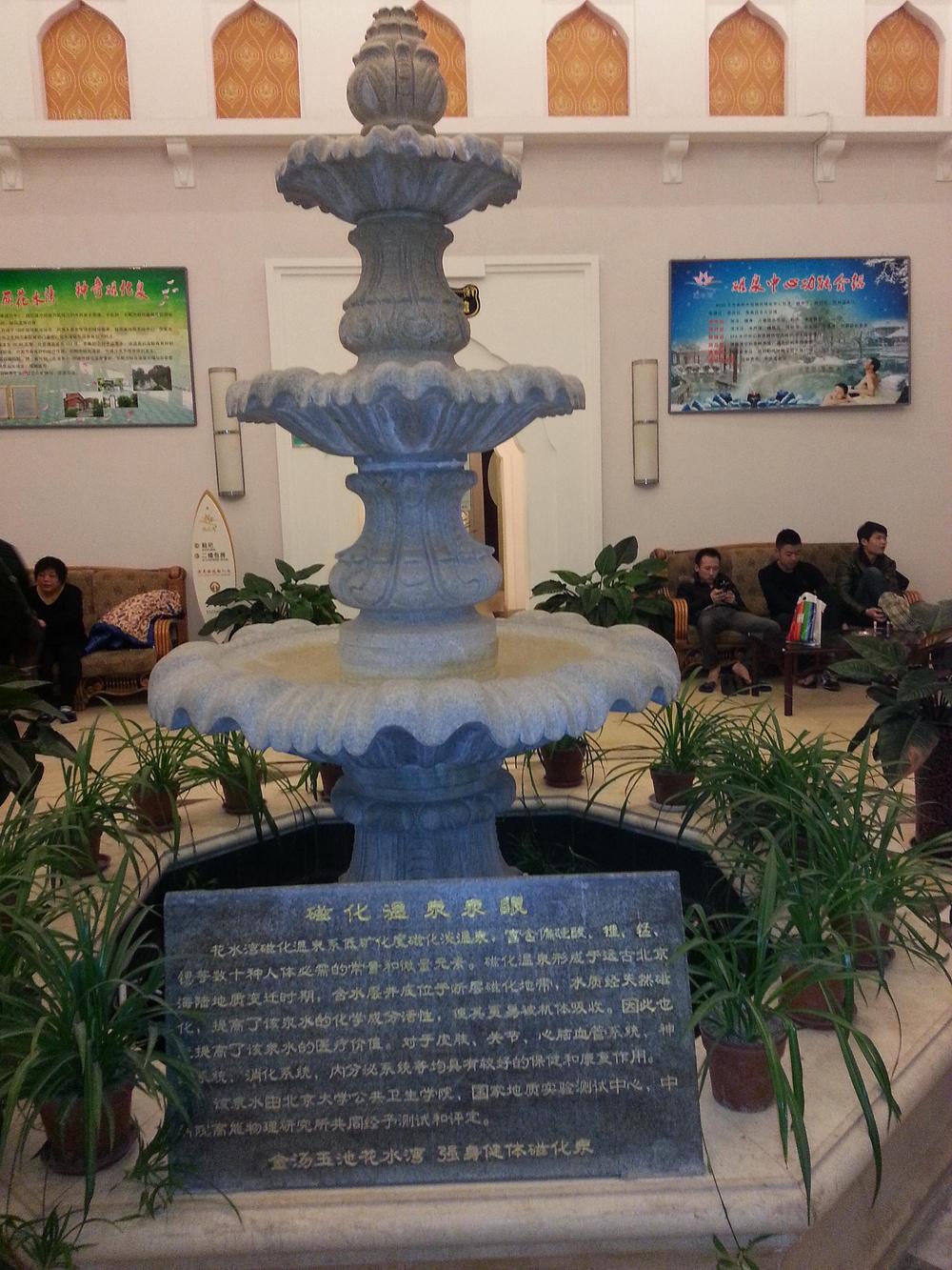 北京花水湾花水湾度假村酒店2天1晚自助游