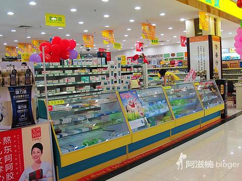 东方城购物中心旅游景点图片