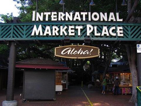 国际市场旅游景点攻略图