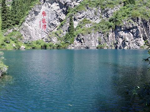 飞龙潭旅游景点图片