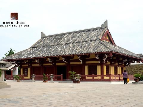 曹丞相府旅游景点图片