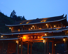 贵州之旅 山水,自然,民族