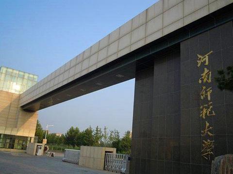 河师大商业街旅游景点图片
