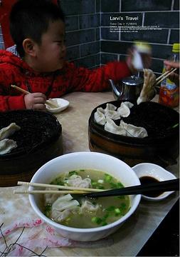 吴抄手(大溪沟店)