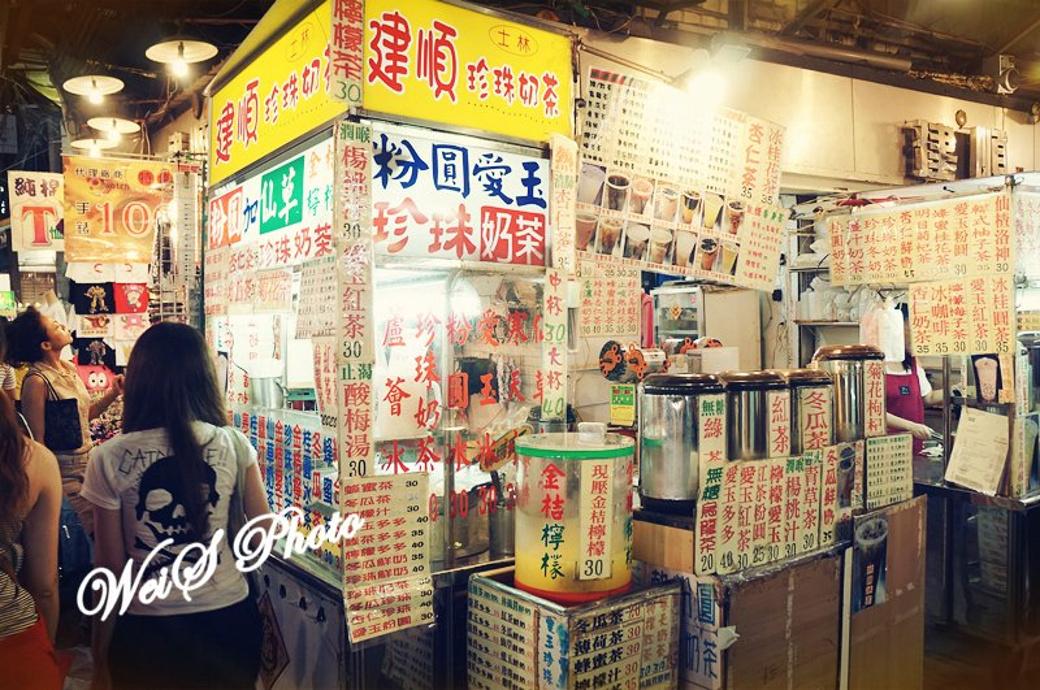 带着思念在台湾