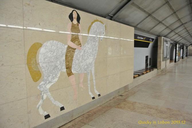 Campo Pequen地铁站图片