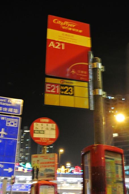香港国际机场图片