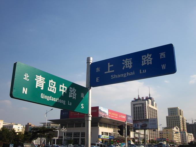 威海市中心图片