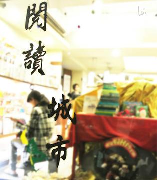茉莉二手书店(师大店)旅游景点攻略图