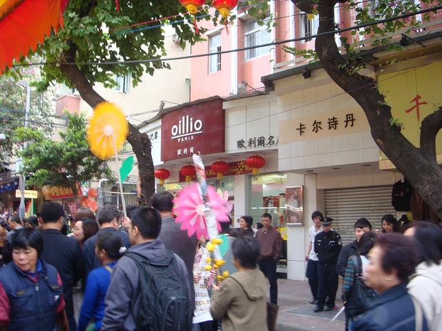 """""""另外北京路的联合书店非常不错,文化气息浓厚,有很多关于艺术、设计的书籍_北京路步行街""""的评论图片"""
