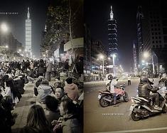台湾小众轻旅行:台北苗栗新竹