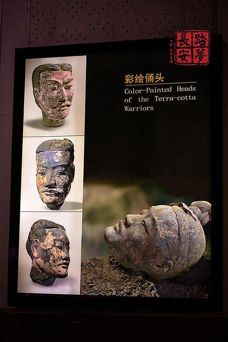 秦始皇兵马俑博物馆图片