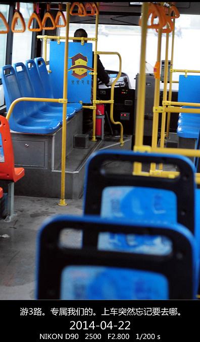 乘坐公交图片