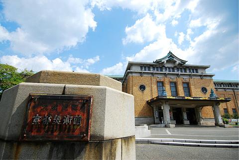 京都市美术馆旅游景点攻略图