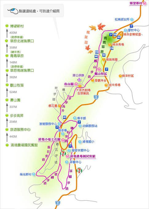 青青草原旅游导图